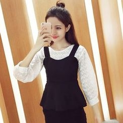 Lokin - Set: Lace 3/4 Sleeve Top + Peplum Tank Top