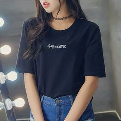 HotBlock - Embroidery Cropped Loose-Fit Top
