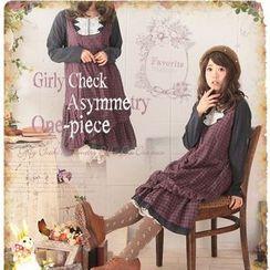 Nectarine - Mock Two Piece Long-Sleeve Paneled Dress