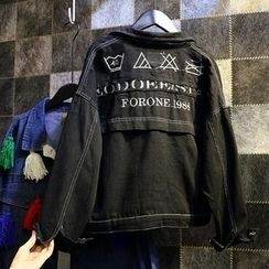Jade Rabbit - Embroidery Letter Denim Jacket