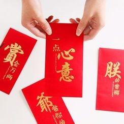 Cute Essentials - Red Packet