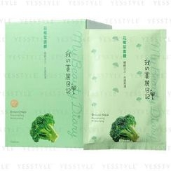 My Beauty Diary - Broccoli Mask