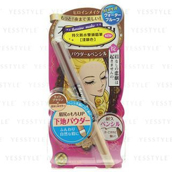 ISEHAN - Heroine Make 2 Way Eyebrow Super Waterproof (#01 Light Brown)