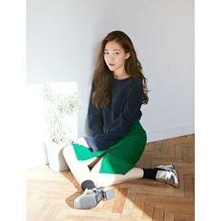 FROMBEGINNING - Slit-Front Wool Blend Midi Skirt