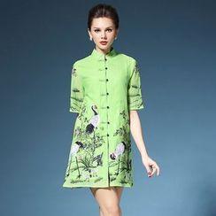 Elabo - Embroidered Elbow-Sleeve Shirtdress