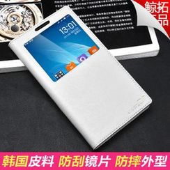 Kindtoy - Xiaomi Redmi Note Faux Leather Flip Case