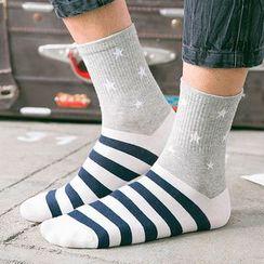 Rosikane - Set of 5: Striped Socks