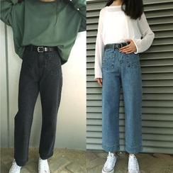 Alfie - 饰口袋宽腿牛仔裤