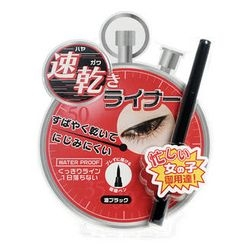 Naris Up - Wink Up Maxigrade Eyeliner SP