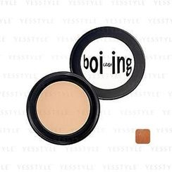 Benefit - Boi-Ing Industrial-Strength Concealer (#05 Deep)