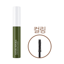 Nature Republic - Ultra Mascara (#2 Curling)