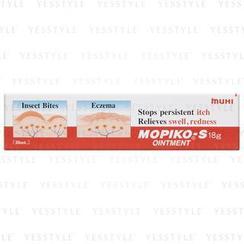 Mopiko - Mopiko-S Ointment
