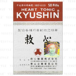 Heart Tonic - Kyu Shin (Small)