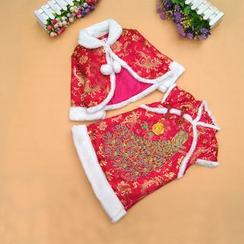 Lotus Seed - Kids Set: Padded Jacket + Embroidered Cheongsam