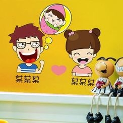 LESIGN - Cartoon Wall Sticker