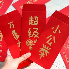 Homey House - Set of 8: Red Packet