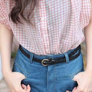 Cuteberry - Genuine-Leather Braided Belt