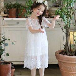 Cuckoo - Kids Set: Lace Embroidery Midi Dress + Slipdress
