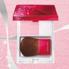 Sofina - Alblanc Two Color Face Powder (Limited Edition)