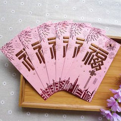 Lucky Cat - Printed Red Envelope 6pcs