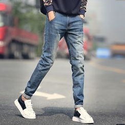 Edway - Distressed Straight-Cut Jeans
