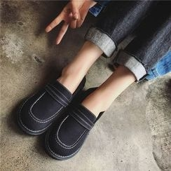 Hipsole - Stitch-Accent Slip-On Sneakers