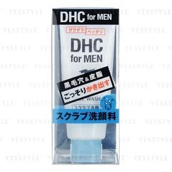 DHC - Scrub Face Wash (For Men)