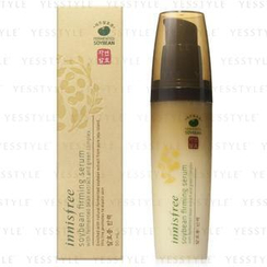 Innisfree - Soybean Firming Serum