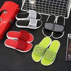 BINSHOU - Patterned Slide Sandals