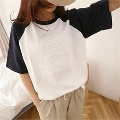 PIPPIN - Contrast-Sleeve Lettering T-Shirt