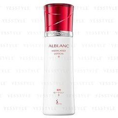 Sofina - ALBLANC 潤白美肌柔膚露 III