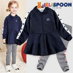 JELISPOON - Girls Set: Peplum Zip-Up Jacket + Leggings