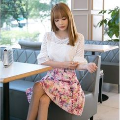 Dowisi - Set: Elbow-Sleeve Mesh Panel Top + Floral Skirt
