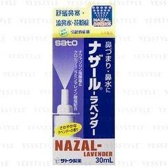 Sato - Nazal Lavender