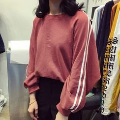 Dute - Contrast Trim Sweatshirt