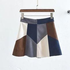 Aigan - 飾扣A字短裙