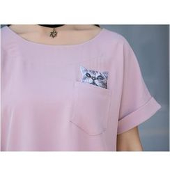 HazyDazy - Cat Print Pocketed Short Sleeve T-Shirt
