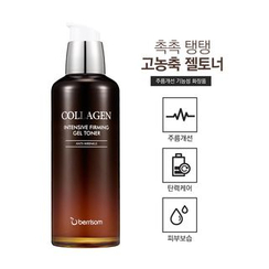 Berrisom - Collagen Intensive Firming Gel Toner 130ml