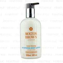 Molton Brown - Suma Ginseng Nourishing Body Lotion