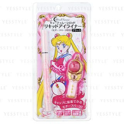 Creer Beaute - Sailor Moon Miracle Romance Liquid Eyeiner (Cutie Moon Rod) (Black) (Limited Edition)