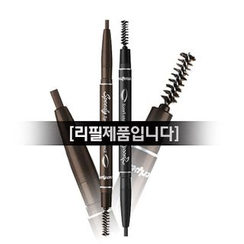 peripera - Speedy Eyebrow Auto Pencil Refill