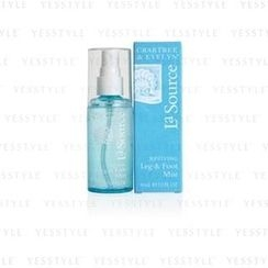Crabtree & Evelyn - La Source Reviving Foot and Leg Mist