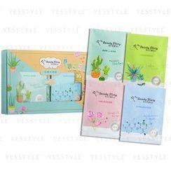 My Beauty Diary - Watery Garden Combo : Mexico Cactus x 4 + Aloe Vera x 4 + Damask Rose x 4 + HA Moisturizing x 4