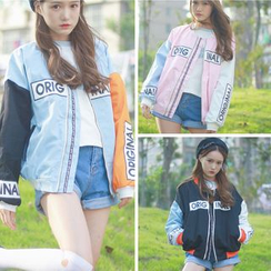 Glen Glam - Letter Colour Block Baseball Jacket