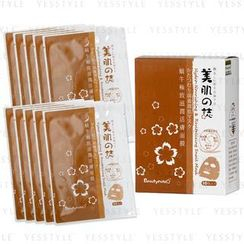 BeautyMate 美肌之誌 - 經典面膜系列 - 蝸牛極致滋潤活膚面膜 (升級版)