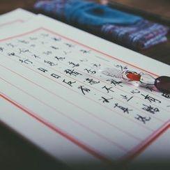 Neverland - 中式信纸/信封