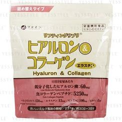 Fine - Hyaluron & Collagen (Refill)