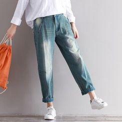 Epoch - Washed Harem Jeans