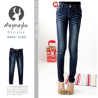 Maymaylu Dreams - Embroidered-Pocket Washed Straight-Cut Jeans