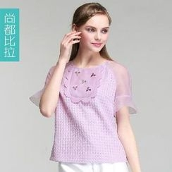 Sentubila - Jeweled Bib Tulle Short-Sleeve Top